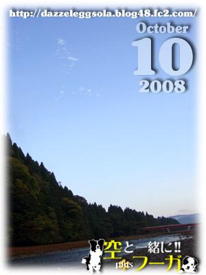 1030-2.jpg