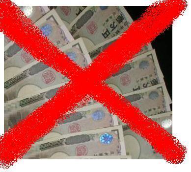 「主婦でもできる!月収100万!」 tokaiunoha