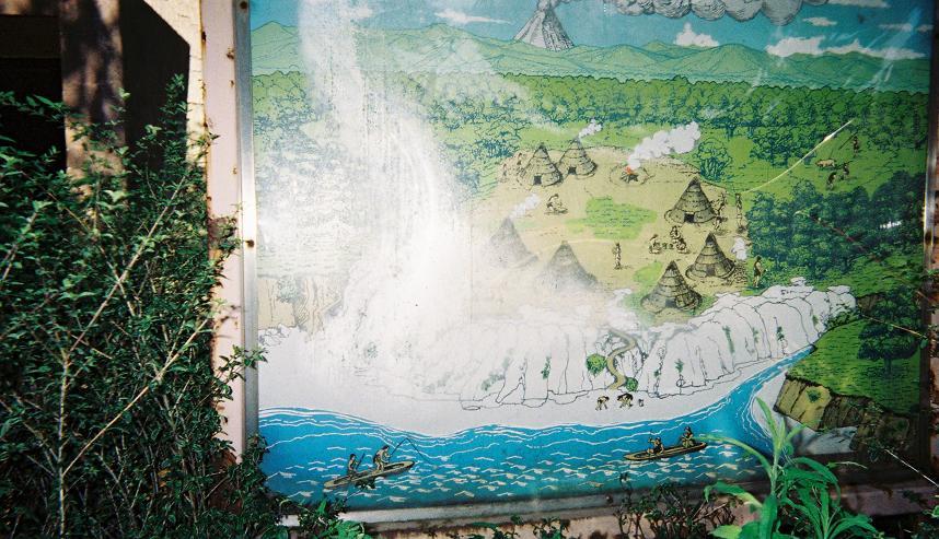 東山貝塚公園 - 2