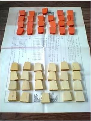 軍人将棋 - 2