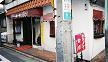 カラオケツー音 ブログ