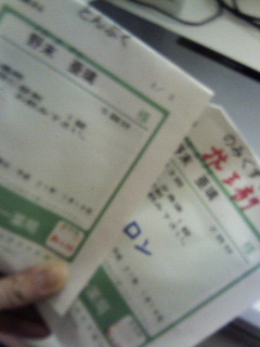 20090120192614