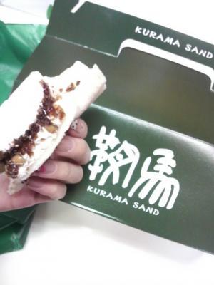 納豆小倉サンド