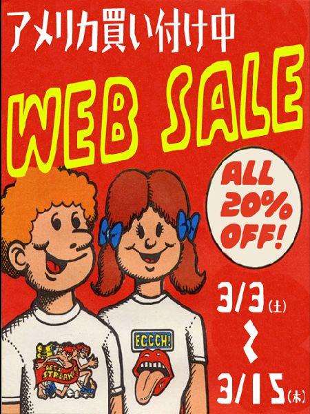 websale_20120301191731.jpg