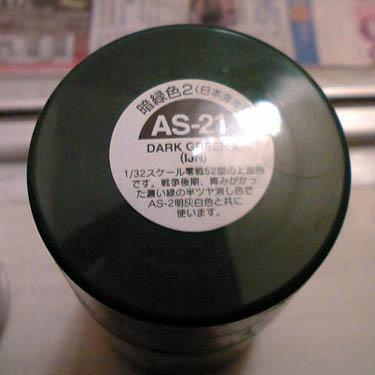 TS310404.jpg