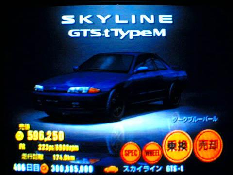 TS310642.jpg
