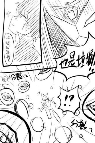 comic-4-02.jpg