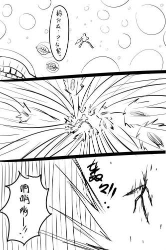 comic-4-03.jpg
