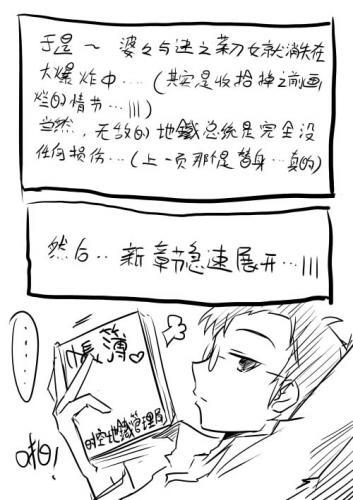 comic-4-04.jpg