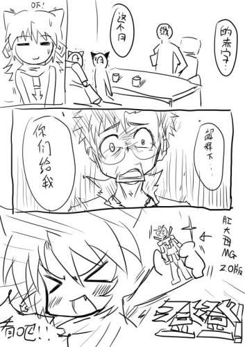 comic-4-05.jpg