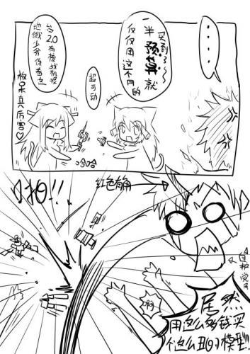 comic-4-06.jpg