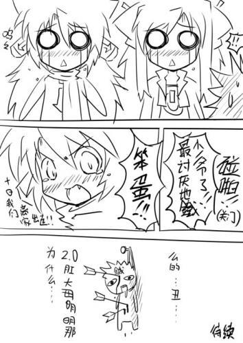 comic-4-07.jpg
