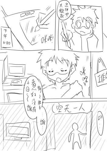 comic-5-02.jpg