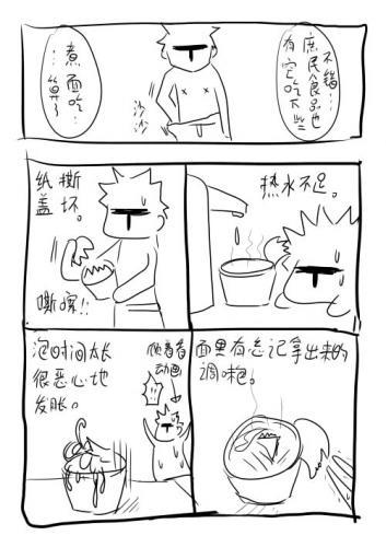 comic-5-03.jpg