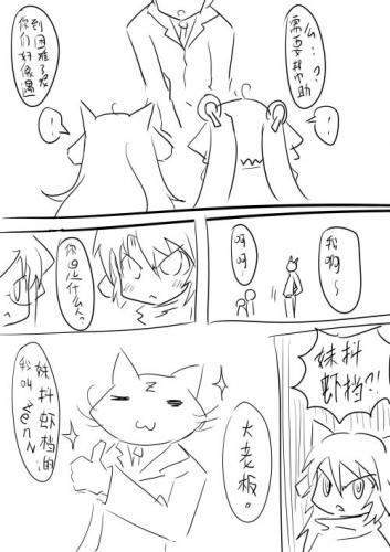 comic-5-06.jpg