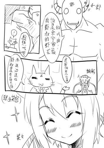 comic-6-03.jpg