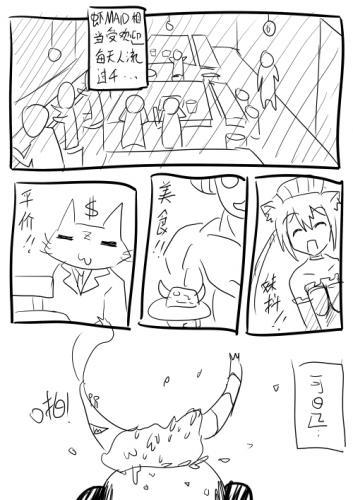comic-6-06.jpg
