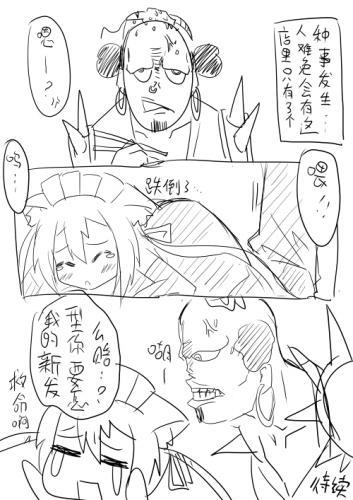 comic-6-07.jpg