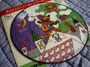 レトロなレコード-2