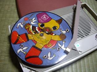 レトロなレコード-1