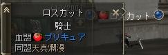 Shot00074.jpg