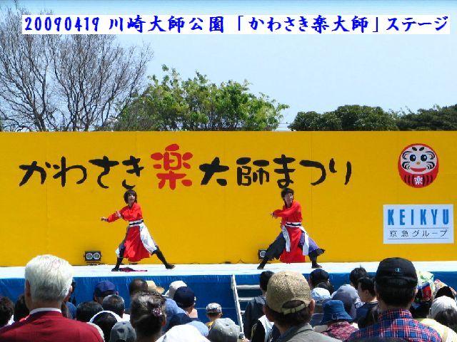 daishistage-02