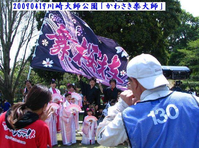 daishistage-04