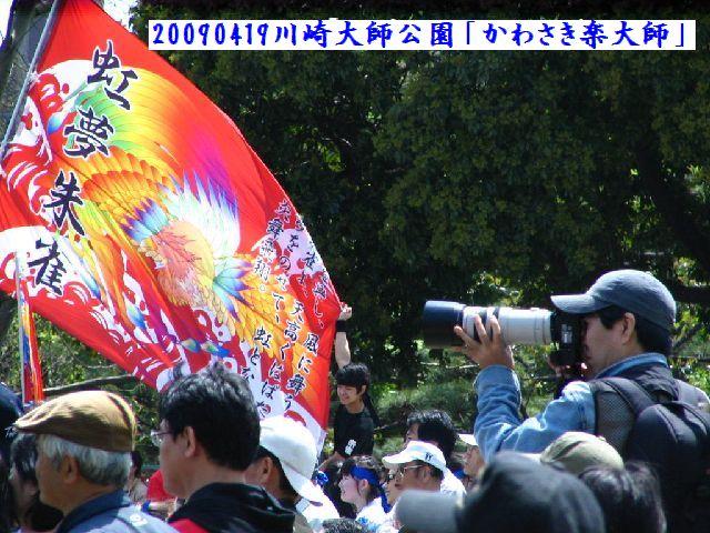 daishistage-05