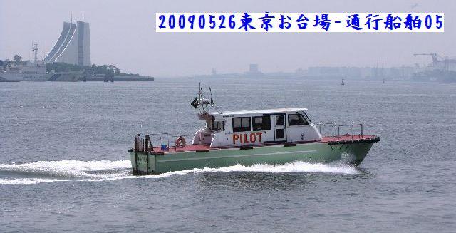 090526fune05a