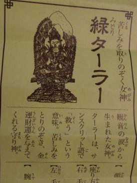 チベット3