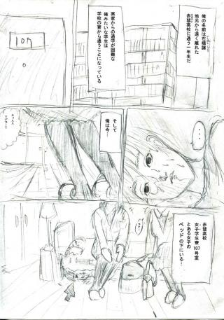 bed_1_1.jpg