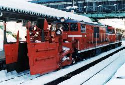 DD14 328