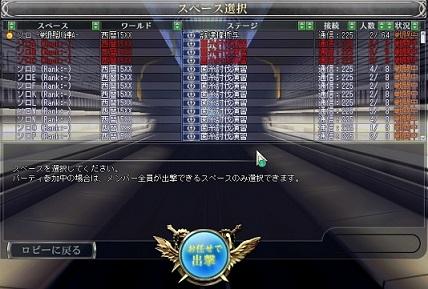 20110305_230834.jpg