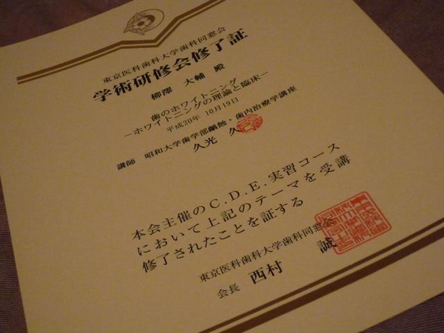 P1000645.jpg
