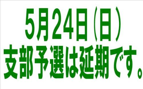★画面クリックでNSA藤沢支部にジャンプ★