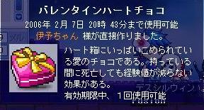 20060205223919.jpg