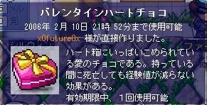 20060212155032.jpg