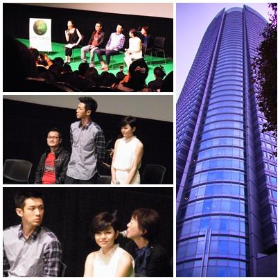 東京国際映画祭2011