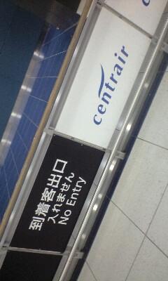 20090515204453