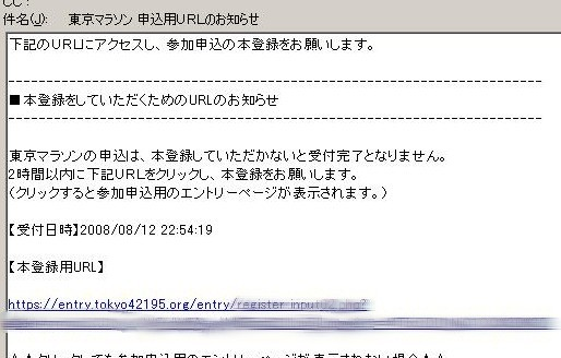 2008081303.jpg
