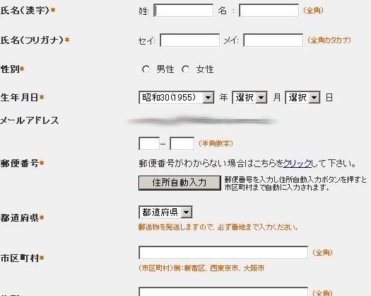 2008081304.jpg