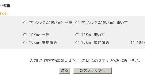 2008081305.jpg