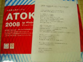 20080830e.jpg