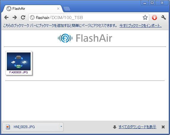 flashairgazou.jpg
