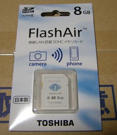 flashairpack.jpg