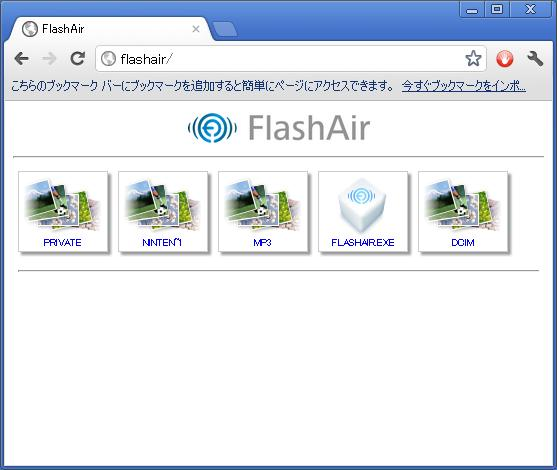 flashairtop.jpg