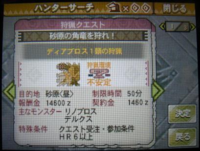 mh3g120216_1.jpg
