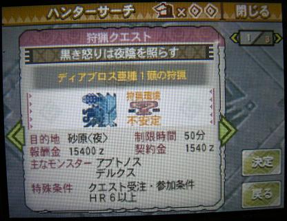 mh3g120216_3.jpg