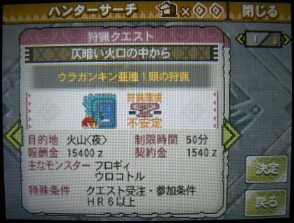 mh3g120218_3.jpg
