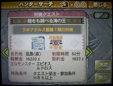 mh3g120224_10.jpg